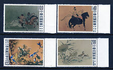 Republic of China Scott 1261-64 MNH 4 Stamps Ancient Chinese Painting 1960  