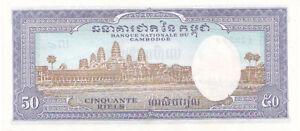Cambodia-Cambogia-50-riel-1975-FDS-UNC-pick-7d-rif-2754