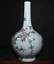 miniature 4 - 16-4-034-Yongzheng-Chinois-Famille-Rose-Porcelaine-Dynastie-Vase-De-Bouteille-Fleur