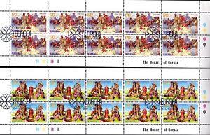 2659 Armenien 335/36 O Kb Europa 1998 Beautiful In Colour