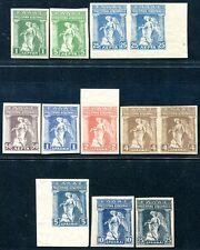 GRIECHENLAND 1911 227-237U ex 10 verschiedene UNGEZÄHNTE * (S1291