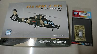 DREAMMODEL DM720002 1//72  PLA ARMY Z-9WA Attack Helicopter Model Kit