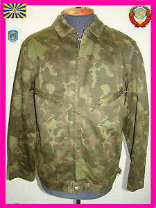 RARE-TTsKO-BUTAN-Jacket-Soviet-Camo-Air-force-uniform-USSR-pilot-AFGAN-NEW