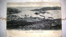 1900's IMPERIAL RUSSIA RUSSIAN KHARBIN PORT ARTHUR HARBOUR VIEW PHOTO POSTCARD