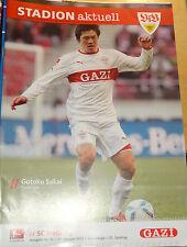 2011/12 1.Bundesliga VFB Stuttgart - SC Freiburg