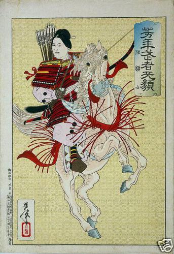 Yoshitoshi Repro Japanese Print Han Gaku-jo by Taiso