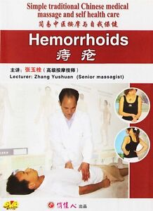 Simple-traditional-Chinese-medical-massage-amp-self-health-care-Hemorrhoids-DVD