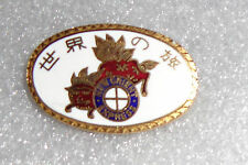 fine old cloisonne pin advertising Orient Express