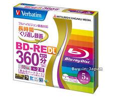 5 Verbatim Blu ray dvd Rewritable Bluray rw Inkjet Printable BD-RE DL 50GB 2x