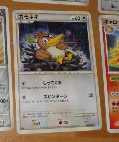 TCG POKEMON JAPANESE RARE CARD CARTE Farfetch/'d 055//070 L1 1ST 1ED JAPAN 2009 NM