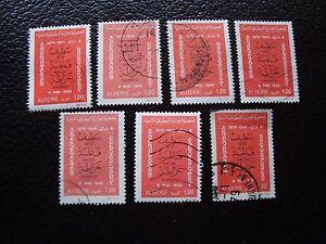 algeria-francobollo-yvert-e-tellier-n-629-x7-obliterati-A29-stamp-F