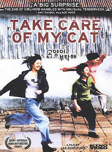 Take-Care-Of-My-Cat-DVD-2004-NEW-amp-SEALED