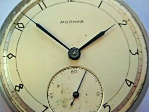 Molnija Russian USSR Pocket Watch