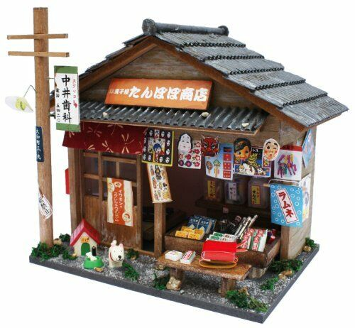 Billy handmade doll house mom-and-pop candy store 8532 Showa series kit Japan