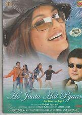 ho Jaata hai Pyaar - Jeetendra   [Dvd]  1st Edition Released