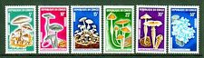 Congo/People's Rep. SC#208-13 MH, Rare (6) stamp Mushrooms Set issued in 1970/