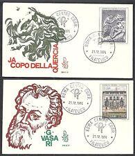 1974 ITALIA FDC VENETIA 388 ARTE ITALIANA - NO TIMBRO DI ARRIVO - IT4