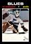 RETRO-1970s-NHL-WHA-High-Grade-Custom-Made-Hockey-Cards-U-PICK-Series-2-THICK thumbnail 86