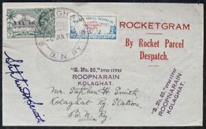 s1913-Raketenpost-Pakistan-India-Quetta-Earthquake-Rocket-Cover-6-6-1935-Smith
