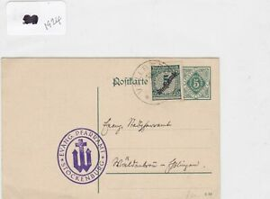 German Postal History Stamps Cover 1924  Ref 8778