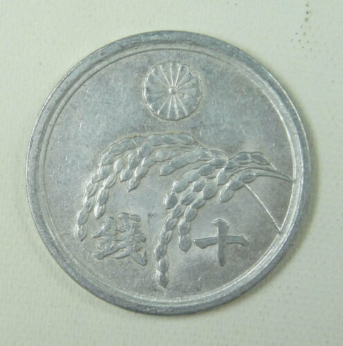 Japan 10 Sen Coin 1945 Japanese Showa Emperor Year 20