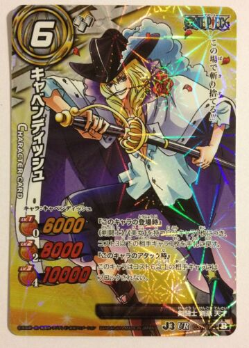 Miracle Battle Carddass J-Heroes J3 One Piece 037//102 UR AS03