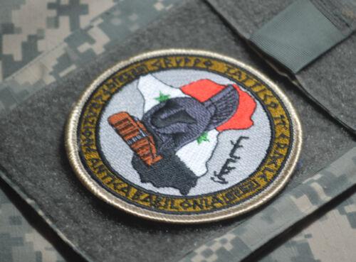 ARMED SECURITY GUARD ASG SERVICES KANDAHAR AIRFIELD AFGHANISTAN TRANSHIPMEN YARD