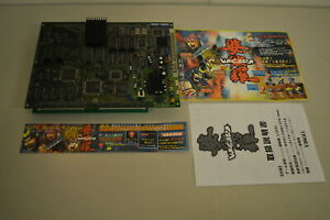 Vasara-jamma-arcade-game-PCB-BOARD-japan-shooter-shmup