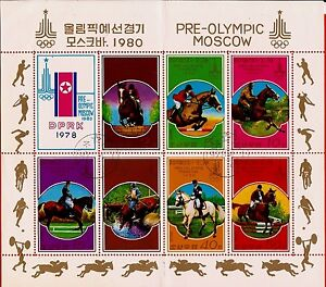 PR-225-COREE-Bloc-7-timbres-label-obliteres-Jumping-pre-olympique-Moscou-1980