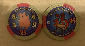Las Vegas The Palazzo Casino $8 Chinese New Year Of The Ox 2009 — Baccarat