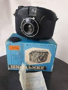 RARE BELOMO Shkolnik Schoolboy Bakelte Medium Format Soviet film Camera