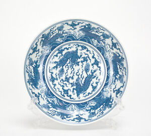 SUPERB-CHINESE-MING-CHENGHUA-MK-BLUE-AND-WHITE-KYLIN-BEAST-PORCELAIN-PLATE