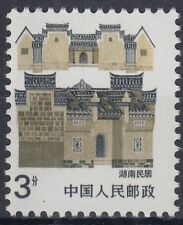 China 1986 ** Mi.2061 C Haus House Wohnen Habitation Immobilie Property [sq5203]