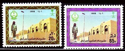 Briefmarken Saudi-arabien Vereinigt Saudi Arabia 1986 ** Mi.841/42 Soldaten Soldiers Military Army Produkte HeißEr Verkauf