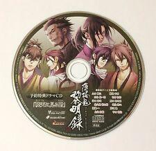 USED Hakuouki Reimeiroku Bonus Drama CD Gyouten ni miru Kizahashi JAPAN Japanese