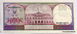 SURINAME-BILLET-NEUF-P128b-100-Gulden-1985-UNC-voir-scan-haute-definition