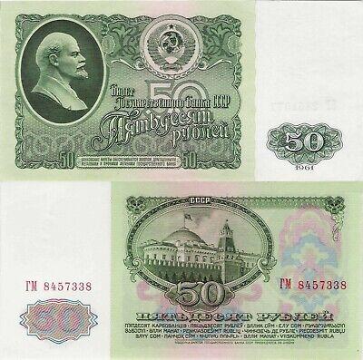 AU RUSSIA 50 Rubles 1961 Pick 235