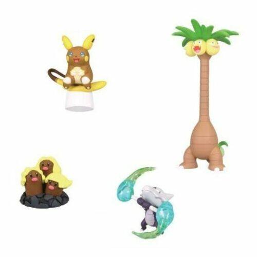 4pc Alola Gacha Pokemon Sun /& Moon