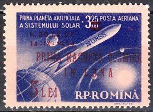 Romania-1959-MNH-Mi-1794-Sc-C70-1st-Russian-rocket-to-reach-the-moon