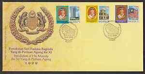 (F242)MALAYSIA 1999 YANG DI-PERTUAN AGONG KING FDC.