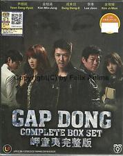 GAP DONG - COMPLETE KOREAN TV SERIES 1-20 EPS BOX SET (ENG SUB)