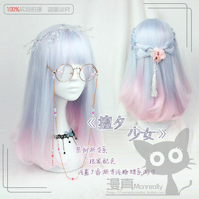 Sweet Lolita Harajuku Cute Pink Mixed Blue Gradient Cosplay Daily Wig Kawaii