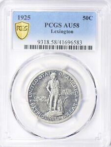 1925 lexington commemorative half dollar AU58 PCGS