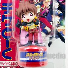 RARE Slayers Gorgeous Movie Lina Inverse Limited Voice Mascot Figure JAPAN ANIME