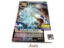 Animal Kaiser Evolution Evo Version Ver 2 Silver (M089E: Advent of the Ice Age)