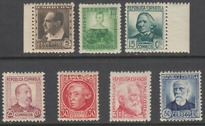 Serie-Personnages-681-688-Annee-1933-1935-Luxe-MNH