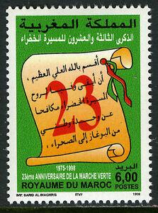 Morocco 848, MI 1321, MNH. Green March, 23rd. anniv. 1998