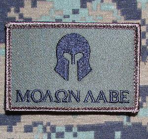 MOLON-LABE-SPARTAN-ARMY-USA-MORALE-BADGE-FOREST-VELCRO-BRAND-FASTENER-PATCH