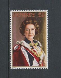 Jersey - 1981, QEII Endgültigen Briefmarke - MNH - Sg 274
