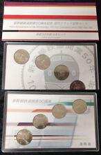 "JAPAN /""SHINKANSEN trains/"" Set of five 100 yen coins UNC 2015"